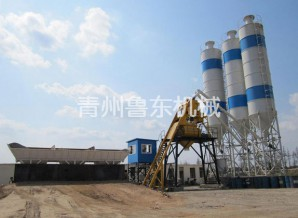 Concrete batching plant equipment aggregate weighing system how to work